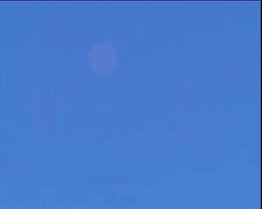 сбитый самолёт укров ан-304