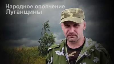 Бригада 'Призрак' уничтожает Блокпост Украинской армии