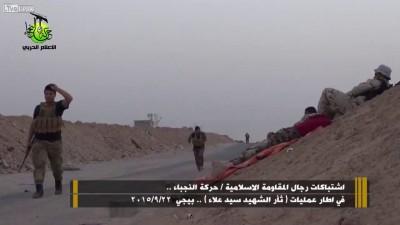 Хезболла. Операция в Байджи. Сентябрь 2015. Ирак