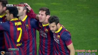:Messi