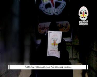 Угроза Израилю от Джихада из бункера