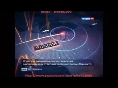 Российские ракетчики ответили Киселёву