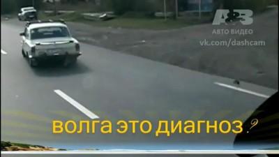 Волга - это диагноз?