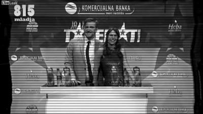 Сербия ищет таланты