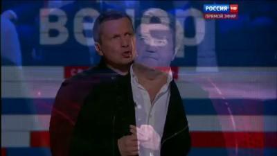 Воскресный вечер с Соловьевым (Карасев о сбитом боинге)