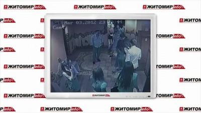 Массовая драка в бердичевском ресторане