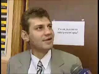 ММДС-ТВК-ЛИПЕЦК