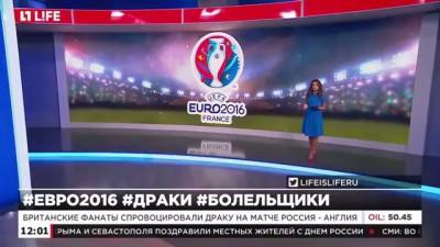 Британские фанаты спровоцировали драку на матче Россия Англия