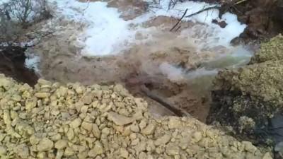 Прорыв плотины