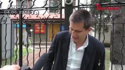 Алушта. Депутата семь часов держали в полиции, 04.06.2016.
