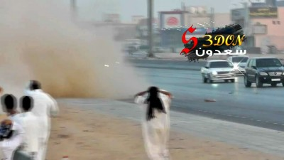 Arabian drift fail 2012