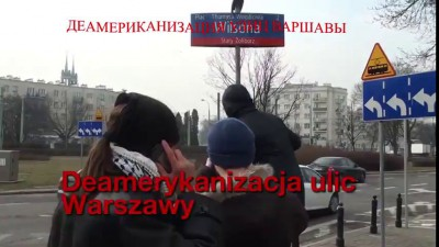 Деамериканизация улиц Варшавы.