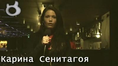 С.Михалок - интервью (Рига-Godvil-21.10.11)