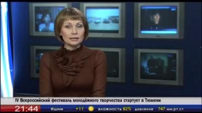 В Тюмени женщина сбила инспектора ДПС