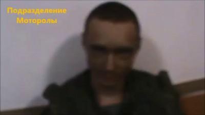 Мотороловец Кольщик после боя в аэропорту