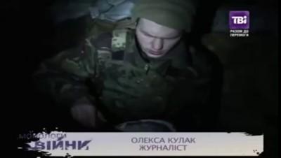 Украина Батальон АЙДАР Ужин Киевским тортиком на передовой Новости Украины Сегодня War in Ukraine