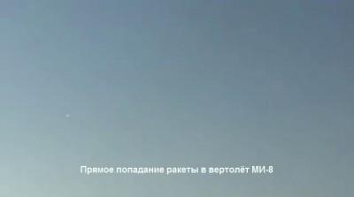 СИРИЯ. МИ-8 после попадания ракеты полетел дальше. Боевики в ШОКЕ!