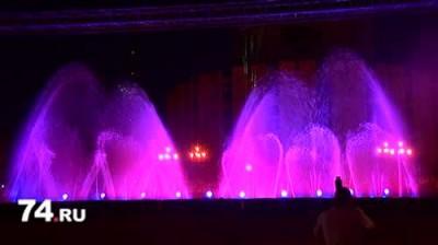 Юбилейный видеоклип на фонтане