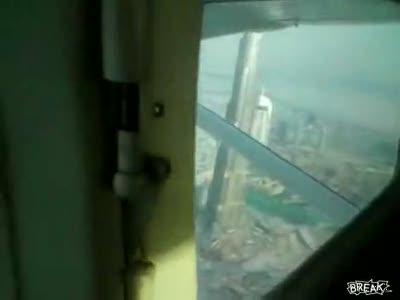 Полет над Дубай