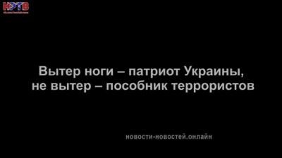 Распознать сепаратиста в Украине. «Гениальный» тест.