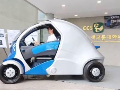 крохотный электромобиль, который умеет складываться