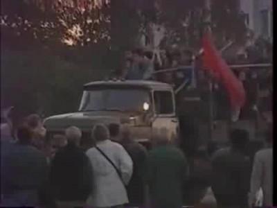 Ельцинский переворот 1993 года