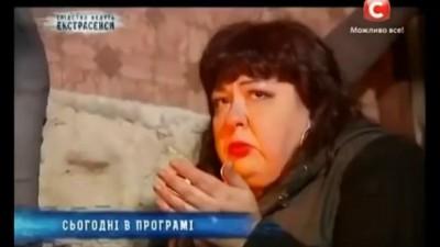 Я хапанула очень)