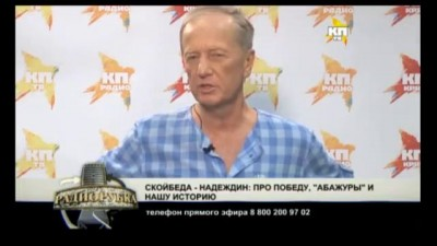 Михаил Задорнов: я бы Гозману дал в морду...