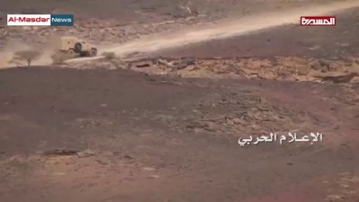 Houthi forces ambush Saudi Army near Najran in southwestern Saudi Arabia