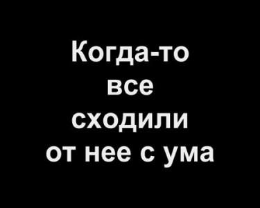 Kaoma - Lambada (караоке по-русски)