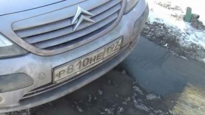 СтопХам 31 - Ара я машина
