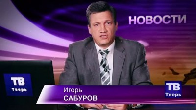 Журналистка обломала бугая))