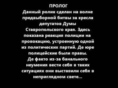 Полиция - Георгиевск