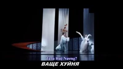 Китайский спектакль. ХУЙНЯ (+18)