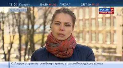 Украина может направит свои войска в Сирию