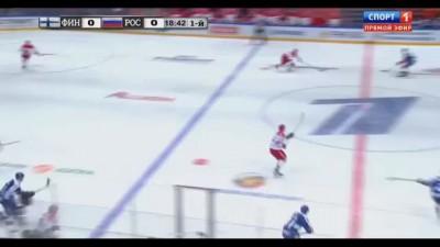 Россия - Финляндия 8-1