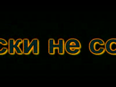 ГТК promo
