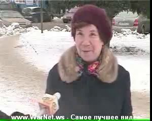 Бабка тупит