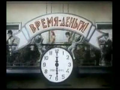 """Comedy Morgan - озвучка """"12 стульев"""" (www.comedy.odessa.ua)"""
