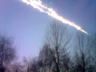 Взрыв в Челябинске