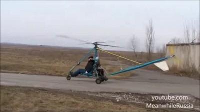 Русский самодельный вертолёт