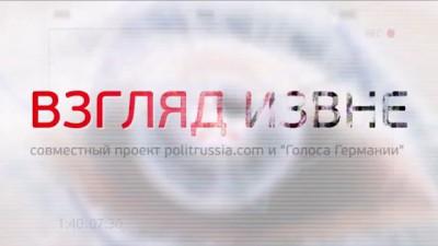 Немецкие пенсионеры поют о России