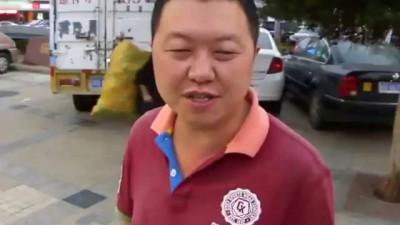 китаиц
