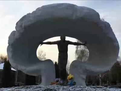 Мемориал Памяти погибшим на Чернобыльской АЭС