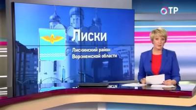 Малые города России - Лиски