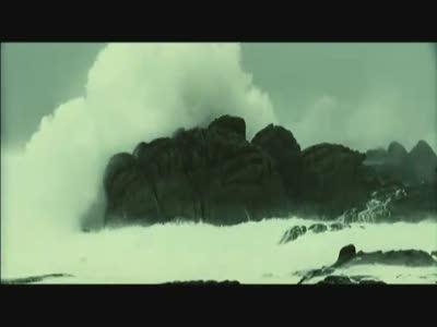 Неукротимые волны