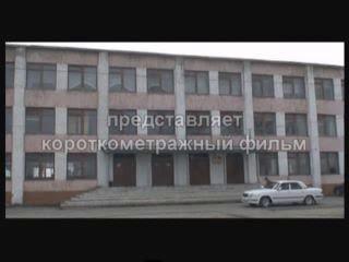 "МС Тэн ft. Юлия Сомова - ""Мой город"""