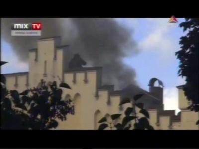 Рига пожар Ригас уденс 16 8 2013