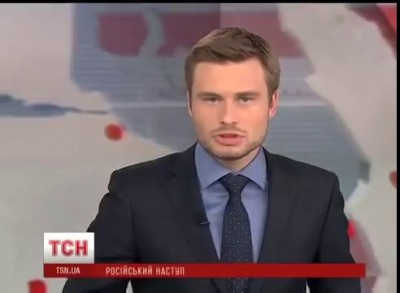 Украинский офицер