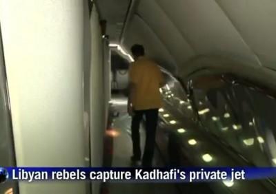 Люксовый самолет Каддафи